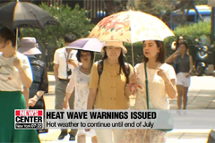 High temp belt in East Asia brings deadly heatwaves