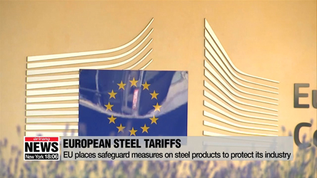 EU imposes safeguard measures on imported steel products