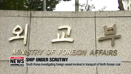 South Korea investigating foreign vessel involved in transport of North Korean coal