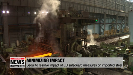 Seoul to resolve impact of EU safeguard measures on imported steel
