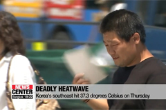 No end in sight for S. Korea's heatwave