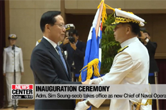 Adm. Sim Seung-seob takes office as S. Korea's new Chief of Naval Operations Thursday afternoon
