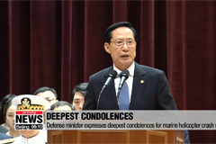 South Korea's defense minister expresses deepest condolences for marine helicopter crash victims