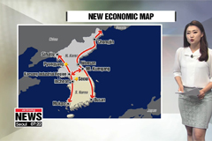 Exchanges and cooperation between two Koreas gaining speed on various fronts - PART 2