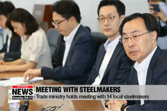 S. Korea's steel producers caught in middle of U.S. trade wars