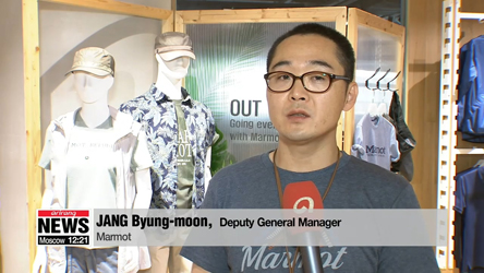 Eco-friendly trend spreads to fashion industry