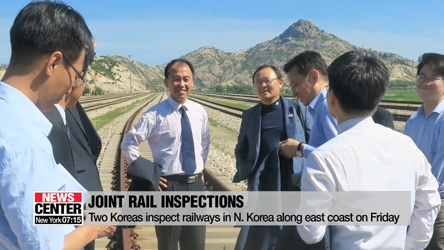 Two Koreas inspect railways in North Korea along east coast on Friday