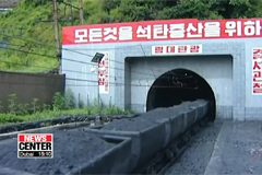S. Korea refutes reports that raise questions over gov't ability to enforce sanctions on N. Korea