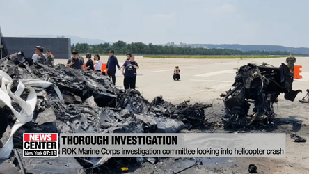 ROK Marine Corps investigation committee is currently looking into helicopter crash
