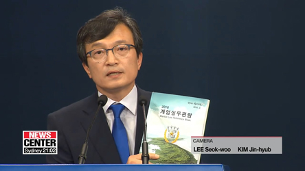S. Korea's Blue House unveils documents indicating martial law proposal was more deliberate
