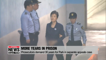 Seoul court charges Park Geun-hye of total 8 years in prison for taking NIS funds, political interference