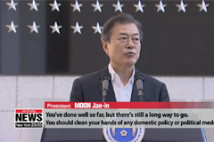 President Moon pledges to guarantee political neutrality of intel agency