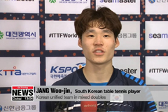 Korean unified team wins gold at 2018 Korea Open Table Tennis mixed doubles
