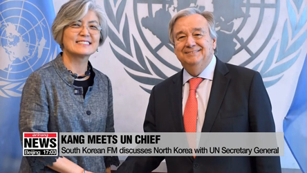 South Korean FM discusses North Korea with UN Secretary General