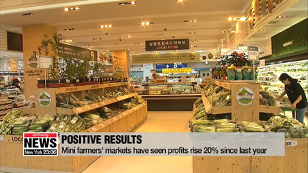 Direct sales of local produce gain popularity in rural S. Korean cities