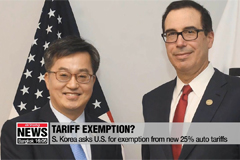 S. Korea asks U.S. for exemption from new 25% auto tariffs