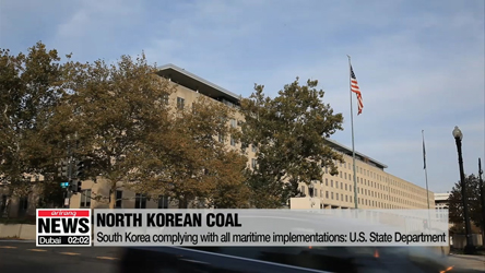 South Korea complying with all maritime implementations: U.S. State Dept.