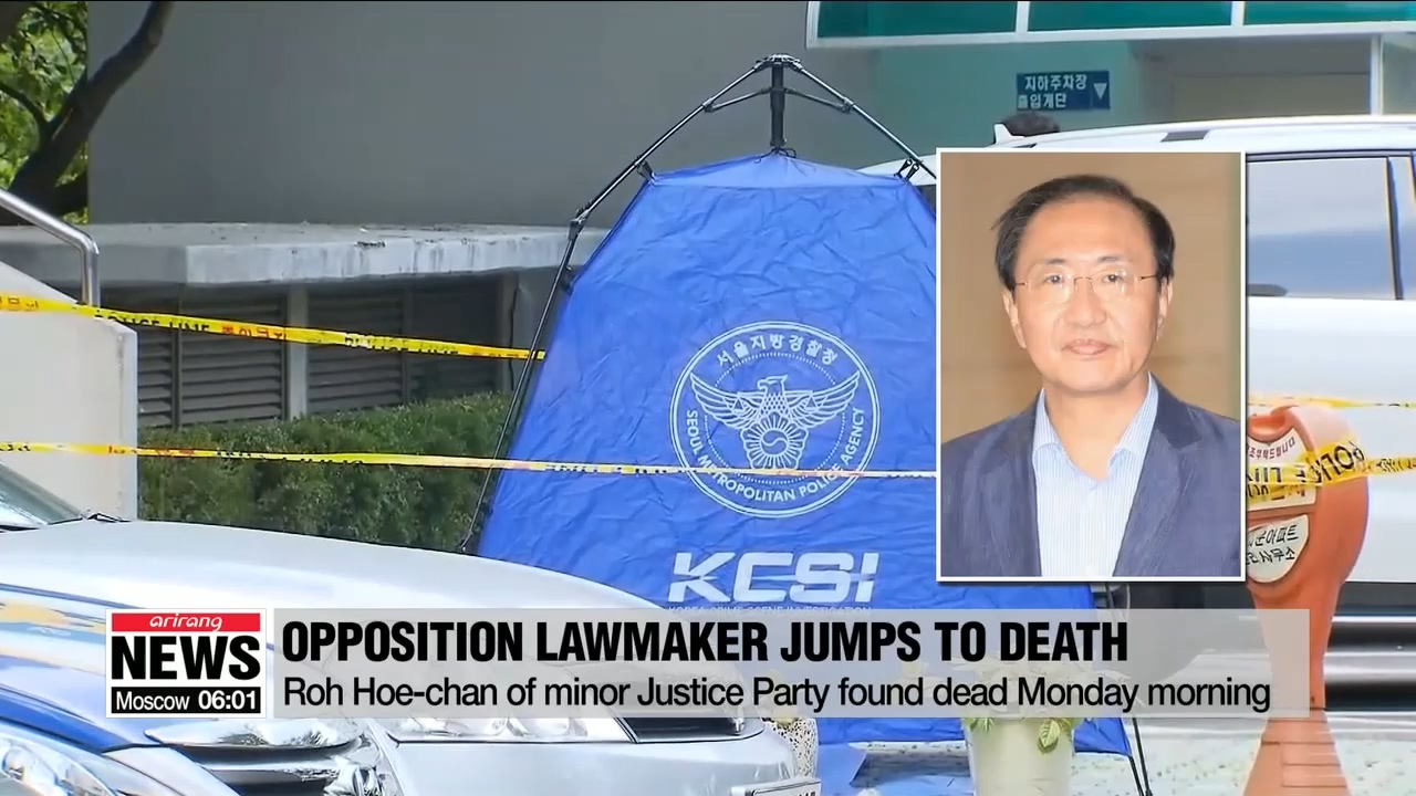 Minor opposition lawmaker commits suicide amid illegal funding probe