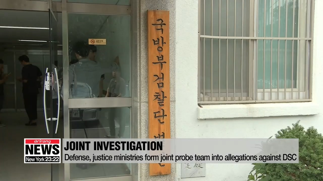 Defense, justice ministries form joint probe team into allegations against DSC