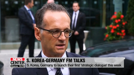 Top diplomats of South Korea and Germany to launch Strategic Dialogue this week