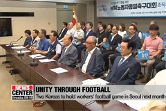 South and North Korea to hold workers' football matches in August