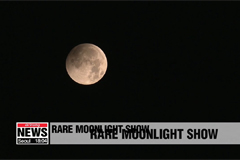 The longest total lunar eclipse of the century takes place early Saturday morning, Korea time