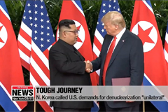 N. Korea, U.S. likely to look for common ground on denuclearization, security guarantee