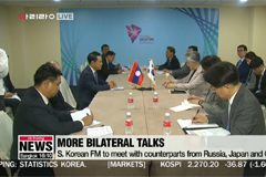 S. Korean FM to meet with counterparts from Russia, Japan and China