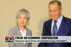 South Korea's foreign minister continues bilateral talks with Japanese and Russian counterparts