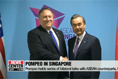 North Korea's Foreign Minister kicks off bilateral talks with diplomatic partners upon arrival in Singapore