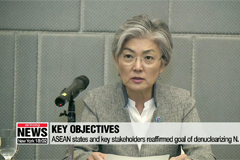 S. Korean FM says ASEAN supportive of Seoul's policies, peace efforts