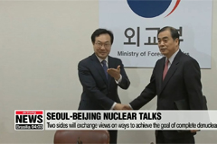 South Korean, Chinese nuclear envoys to hold talks Monday