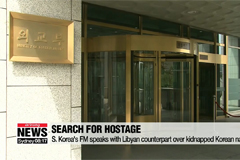 S. Korea's FM speaks with Libyan counterpart over kidnapped Korean national