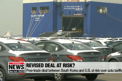 Free-trade deal between South Korea and U.S. at risk over auto tariffs: WSJ
