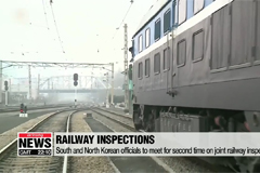 South and North Korean officials to meet for second time on joint railway inspections
