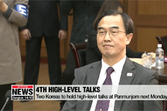 Two Koreas to hold high-level talks at Panmunjom next Monday