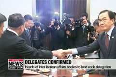 Delegates confirmed for Monday's high-level inter-Korean talks