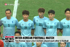 Rare football match between two Koreas held in Seoul