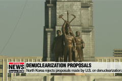 North Korea rejects proposals made by U.S. on denuclearization: CNN