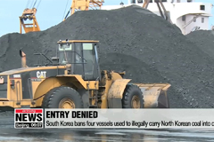 South Korea bans four vessels used to illegally carry North Korean coal into country