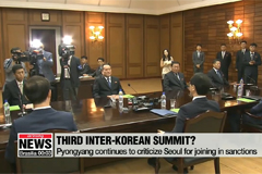 Two Koreas holding high-level talks at Panmunjom to plan next inter-Korean summit