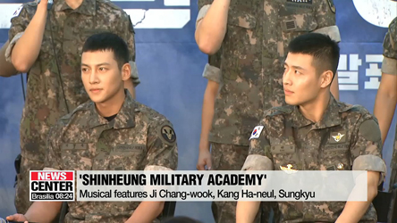 South Korean Army's special musical 'Shinheung Military Academy' to unveil on September 9