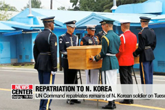 UN Command repatriates a corpse of N. Korean soldier back to the North Tuesday at Panmunjom