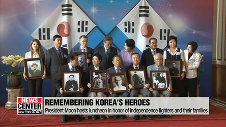 Pres. Moon hosts luncheon in honor of independence fighters