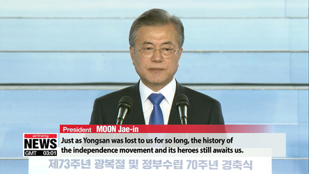 President Moon says S. Korea will seek to connect roads by year's end: National Liberation Day ceremony