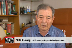 S. Koreans prepare to meet N. Korean relatives at reunions next week