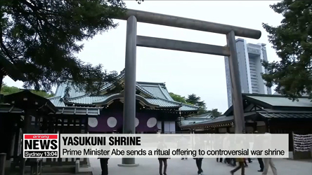 Abe sends ritual offering to Yasukuni shrine for war dead