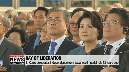 President Moon express hope of findnig remains of independence fi···