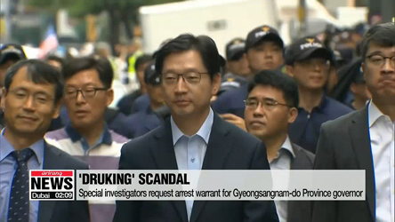 Special investigators request arrest warrant for incumbent governor over online opinion rigging