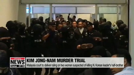 Malaysia court to deliver ruling on two women suspected of killing North Korean leader's half-brother